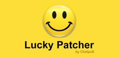 برنامه lucky patcher