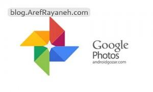 google-android-apps-photos-