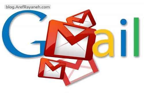 حذف ایمیل ارسال شده