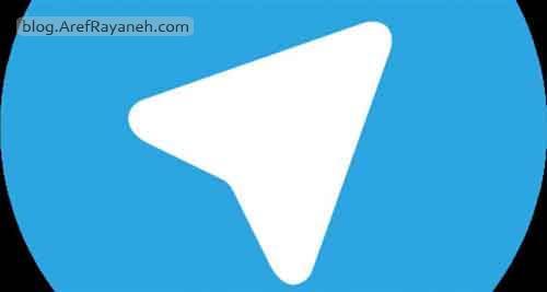 امضای مدیر در تلگرام