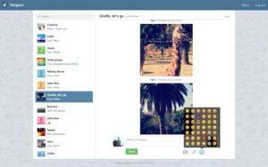آموزش هک تلگرام 4