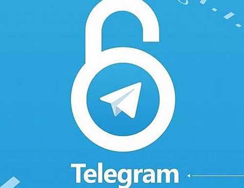 حفظ امنیت در تلگرام