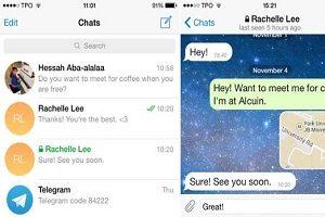 معرفی روش جدید هک شدن در تلگرام