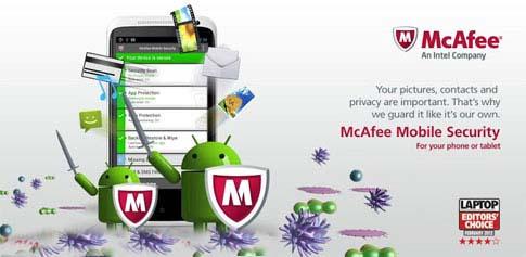 آنتی ویروس mcafee برای اندروید آنتی ویروس مکافی