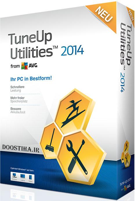 برنامه افزایش سرعت ویندوز tuneup utilities
