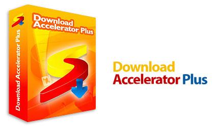 نرم افزار download accelerator plus یا نرم افزار مدیریت دانلود dap