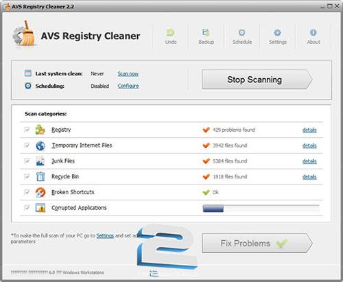نرم افزار پاکسازی رجیستری یا نرم افزار avs registry cleaner