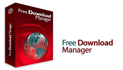 نرم افزار free download manager یا نرم افزار مدیریت دانلود