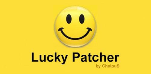 برنامه lucky patcher یا نرم افزار هک اندروید